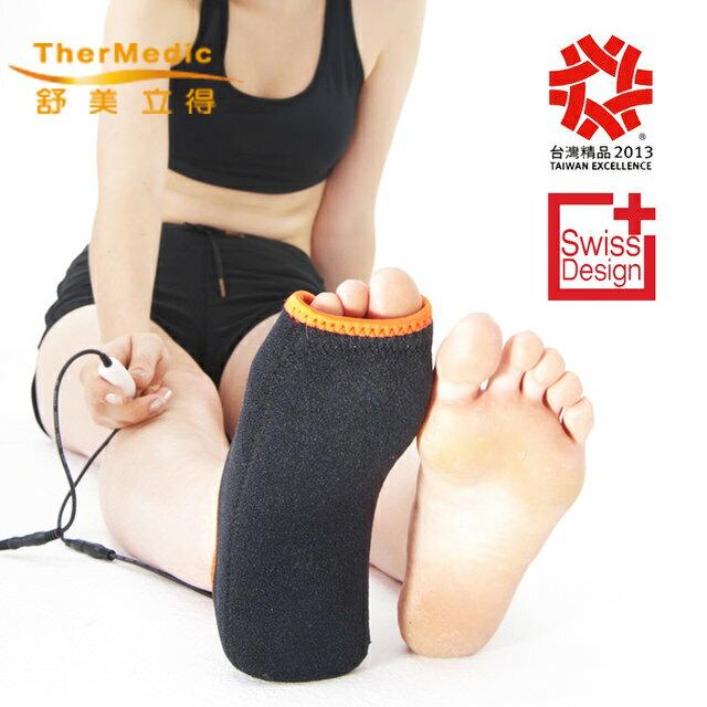 【舒美立得】深層遠紅外線醫療級足部 熱敷+冷敷(PW180) 1