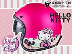 KK安全帽|Hello Kitty 甜心蝴蝶結 消光桃紅 內置墨鏡 凱蒂貓 806S 復古帽 半罩 『耀瑪騎士機車部品』