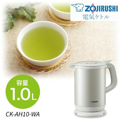日本象印 ZOJIRUSHI  /  電水壺 1.0L CK-AH10-WA   / ryouhinhyakka-10021173-日本必買 日本樂天直送(9698)。件件免運 0