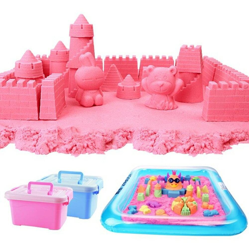 太空玩具沙子套裝魔力安全無毒兒童橡皮彩泥彩沙黏土