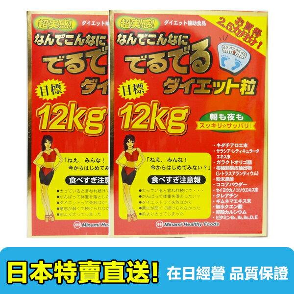 【海洋傳奇】【2盒組合日本直送免運】日本 MINAMI 超實感纖之瘦纖體素 胺基酸丸 紅色加強版12KG  75日*2 - 限時優惠好康折扣