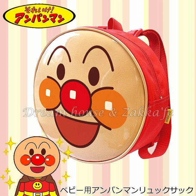 日本進口 日本製 麵包超人 大頭 兒童 背包 / 後背包 《 背帶可調 》★ 夢想家精品生活家飾 ★ - 限時優惠好康折扣