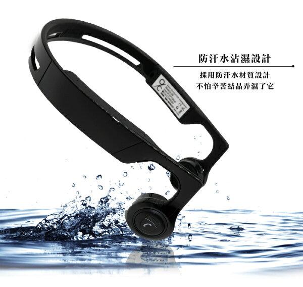 9C 藍芽骨傳導耳機 藍牙耳機立體聲 ES-268【風雅小舖】