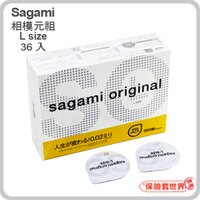 【保險套世界精選】Sagami.相模元祖 002超激薄保險套 L-加大(36入)-保險套世界-成人特惠商品