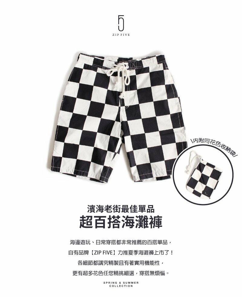 ★台灣現貨 海灘褲 6