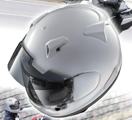?兩輪車舖?-Arai ASTRAL-X 全罩式素色系列頂級安全帽