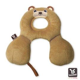 【淘氣寶寶】【以色列Benbat】寶寶旅行頸枕/頭枕 適用0-1歲 棕熊【保證公司貨●品質有保證●非水貨】