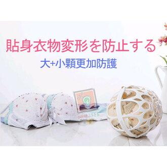 ORG《SD0846》不變形~2入裝 洗衣球 內衣 貼身衣物 胸罩 帶鋼圈 比基尼 洗衣袋 洗衣球 防壓 旅行 收納盒