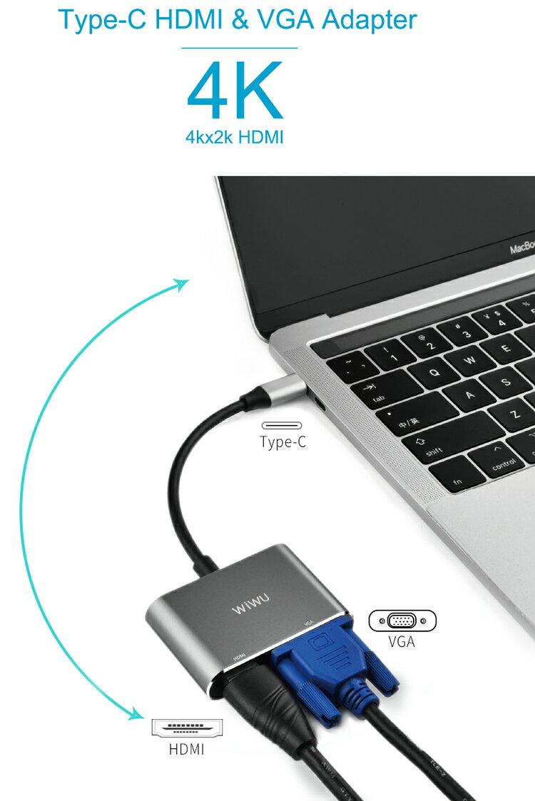 (蘋果專用)WIWU A20VH lite 二合一多功能擴展塢 轉接頭 多功能擴展塢