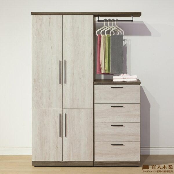 【日本直人木業】Honey簡約143公分衣櫃
