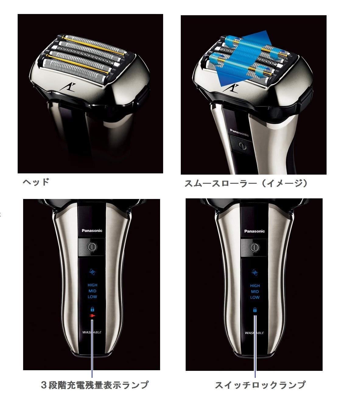 嘉頓國際 國際牌 PANASONIC 日本製【ES-CV70】三段電量顯示 五刀片  國際電壓 電鬍刀 水洗 5