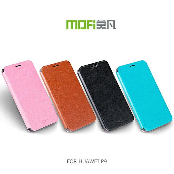 MOFI莫凡HUAWEIP9睿系列側翻皮套可站立皮套保護套