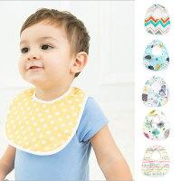 婦嬰用品六層全棉嬰幼兒暗扣圍兜 60369(好窩生活節)。就在baby童衣婦嬰用品