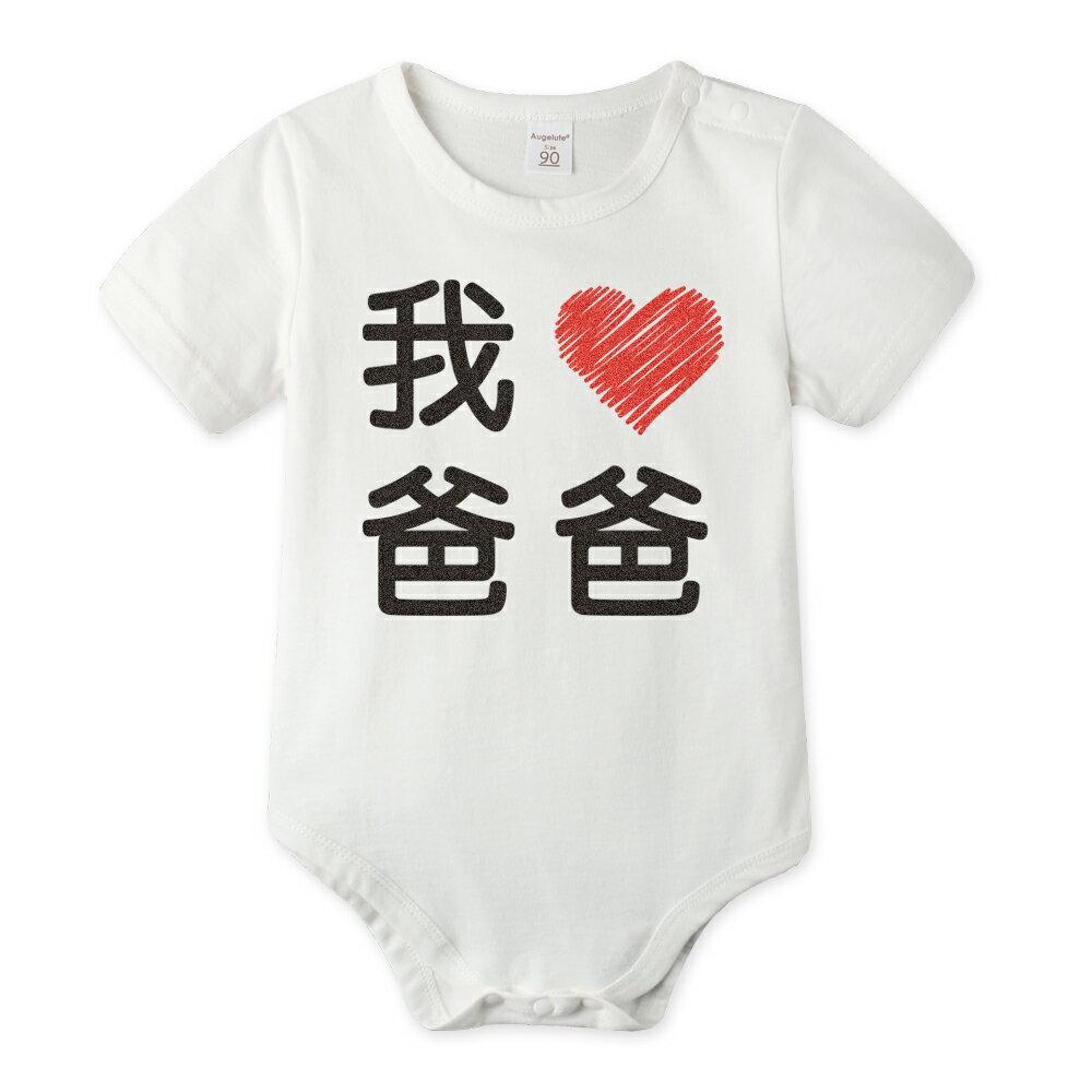 Augelute Baby 純棉短袖愛心印花包屁衣 61185 2