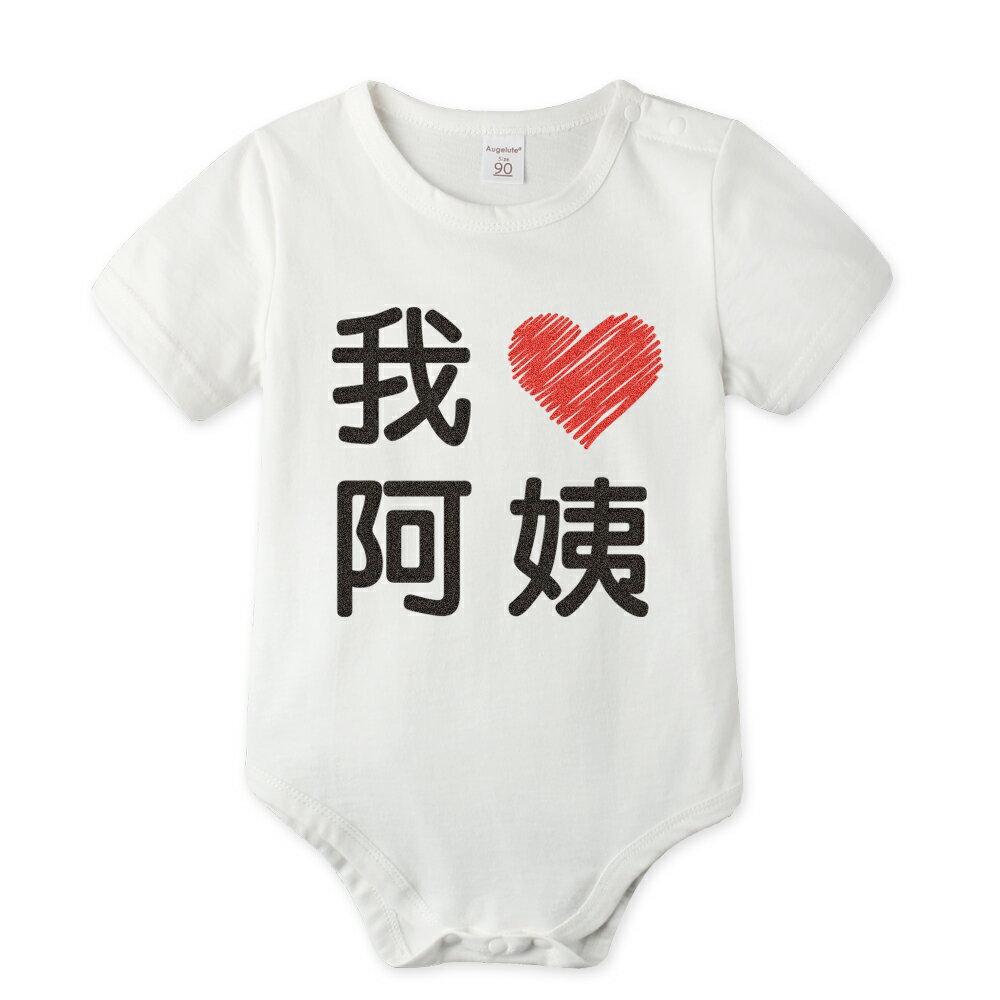 Augelute Baby 純棉短袖愛心印花包屁衣 61185 6