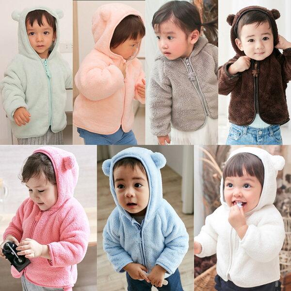baby童衣:baby外套小熊造型絨毛外套嬰兒外套男寶寶女寶寶外套70006