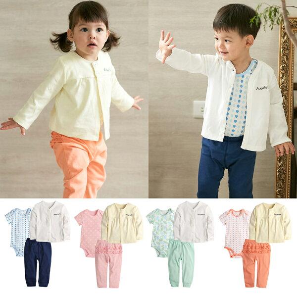 寶寶套裝純棉居家服3件套裝組80043