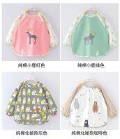 婦嬰用品-嬰兒用品推薦防水圍兜 反穿衣 寶寶吃飯罩衣 嬰兒純棉長袖圍兜 88037(好窩生活節)。就在baby童衣婦嬰用品-嬰兒用品推薦