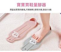 婦嬰用品-外出用品推薦量腳器 兒童腳長測量器 鞋子尺寸量腳長 生活必備用品 88038(好窩生活節)。就在baby童衣婦嬰用品-外出用品推薦