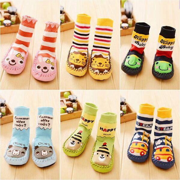 baby童衣:預購防滑顆粒卡通圖案室內鞋襪y7008