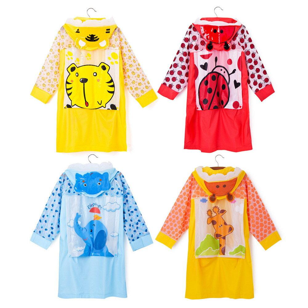 預購 兒童 可愛造型雨衣書包位 y7034