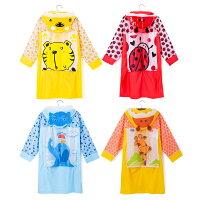 婦嬰用品-外出用品推薦兒童 可愛造型雨衣書包位 下雨 雨具 男童 女童 大碼(120-140CM)y7034(好窩生活節)。就在baby童衣婦嬰用品-外出用品推薦