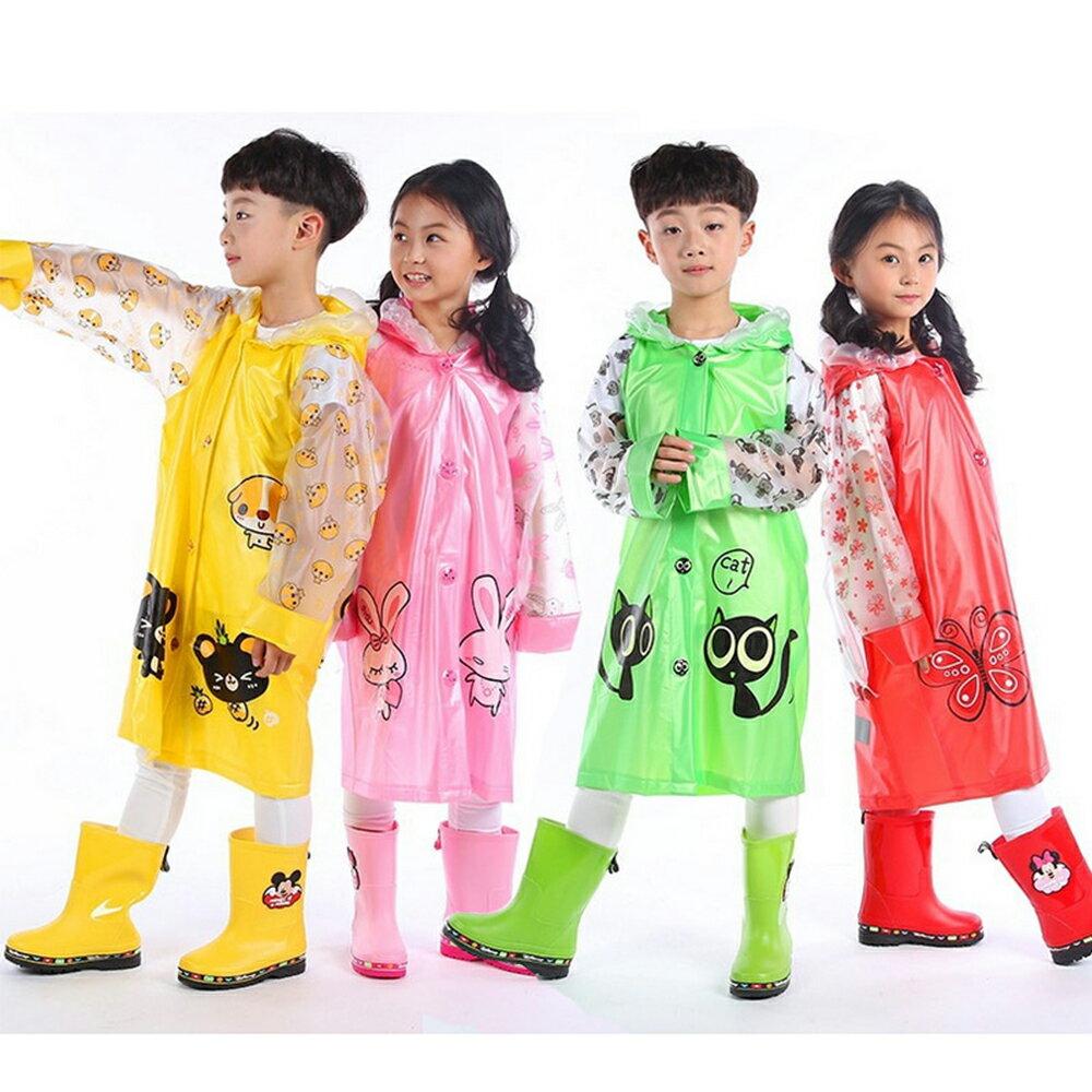 預購 兒童 可愛造型 安全反光條雨衣書包位 y7035