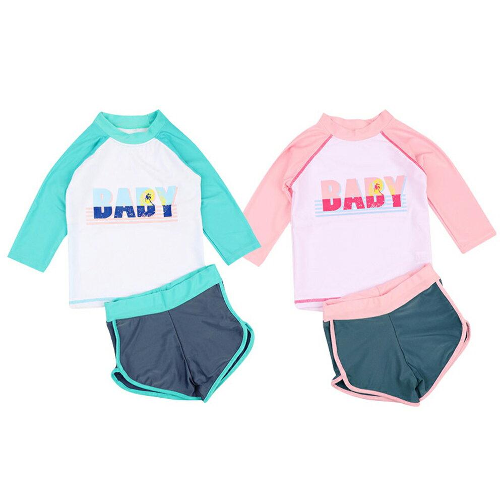 預購 女童 長袖防曬泳衣+平角泳褲 2件套 y7048