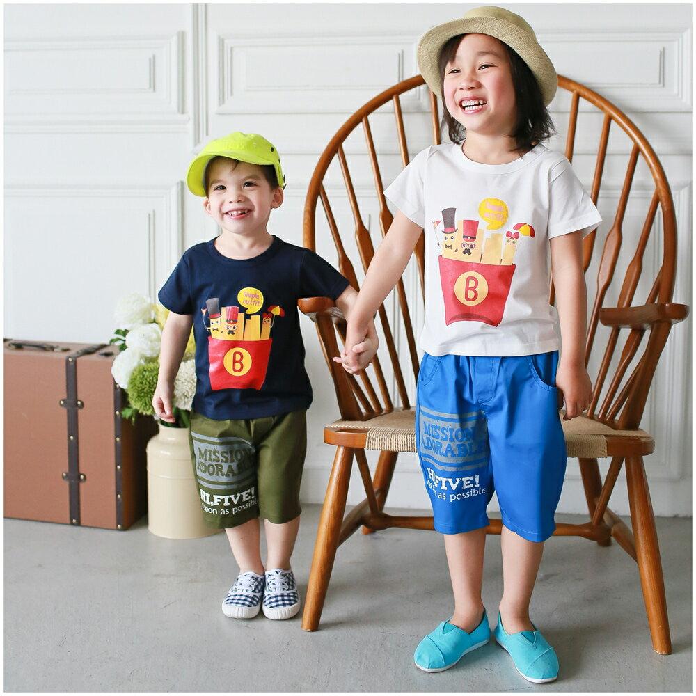 Augelute 兒童 男童休閒梭織中褲 52381