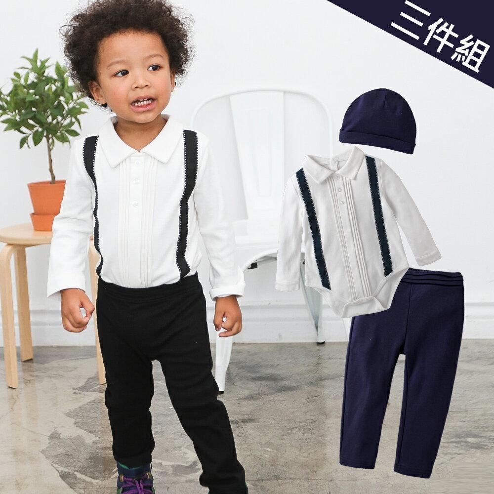 Augelute Baby 套裝 小西裝型軟帽+假吊帶包屁衣+長褲3件套 60195