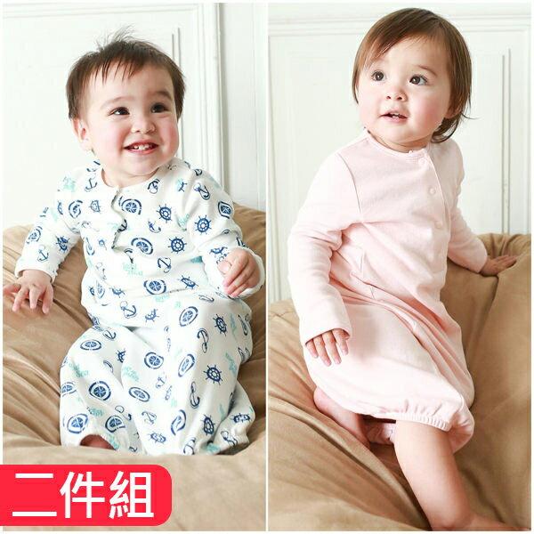 Augelute Baby 純棉男女寶寶睡袍印花素面 2件組 60315