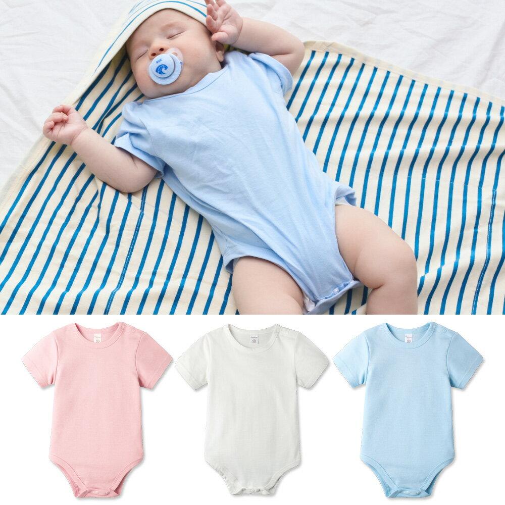 Augelute Baby 短袖純棉素色圓領包屁衣 61118