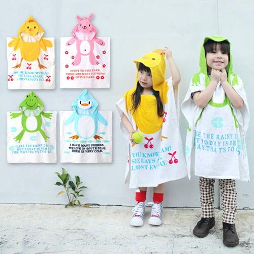 可愛動物造型浴袍 F1024