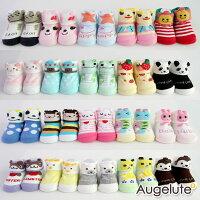 婦嬰用品防滑襪 女寶寶 動物造型 純棉 公主襪  襪子 寶寶襪 不挑款 30896(好窩生活節)。就在baby童衣婦嬰用品