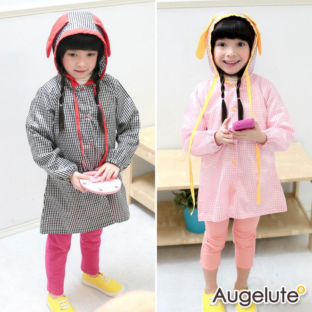 Augelute 女童洋裝式防潑水雨衣風衣 41042