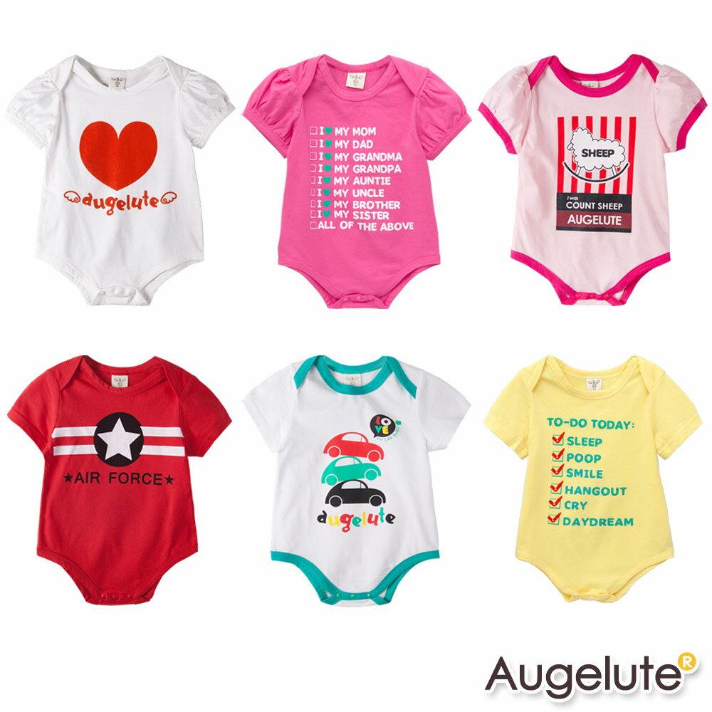 Augelute Baby 嬰兒短袖連身包屁衣 42111
