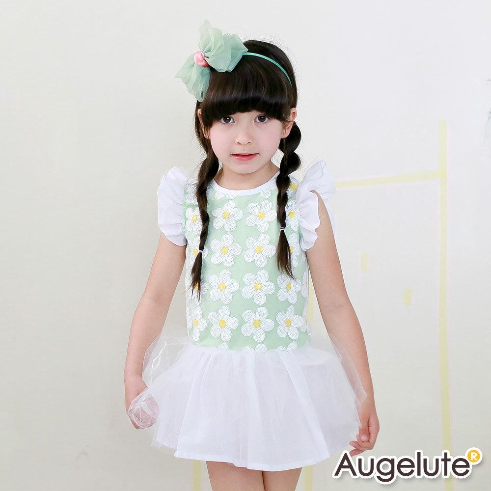 小飛袖洋裝 夏日 手工亮片 花朵 女童 連身裙 連衣裙 洋裙 Augelute 42144(好窩生活節)