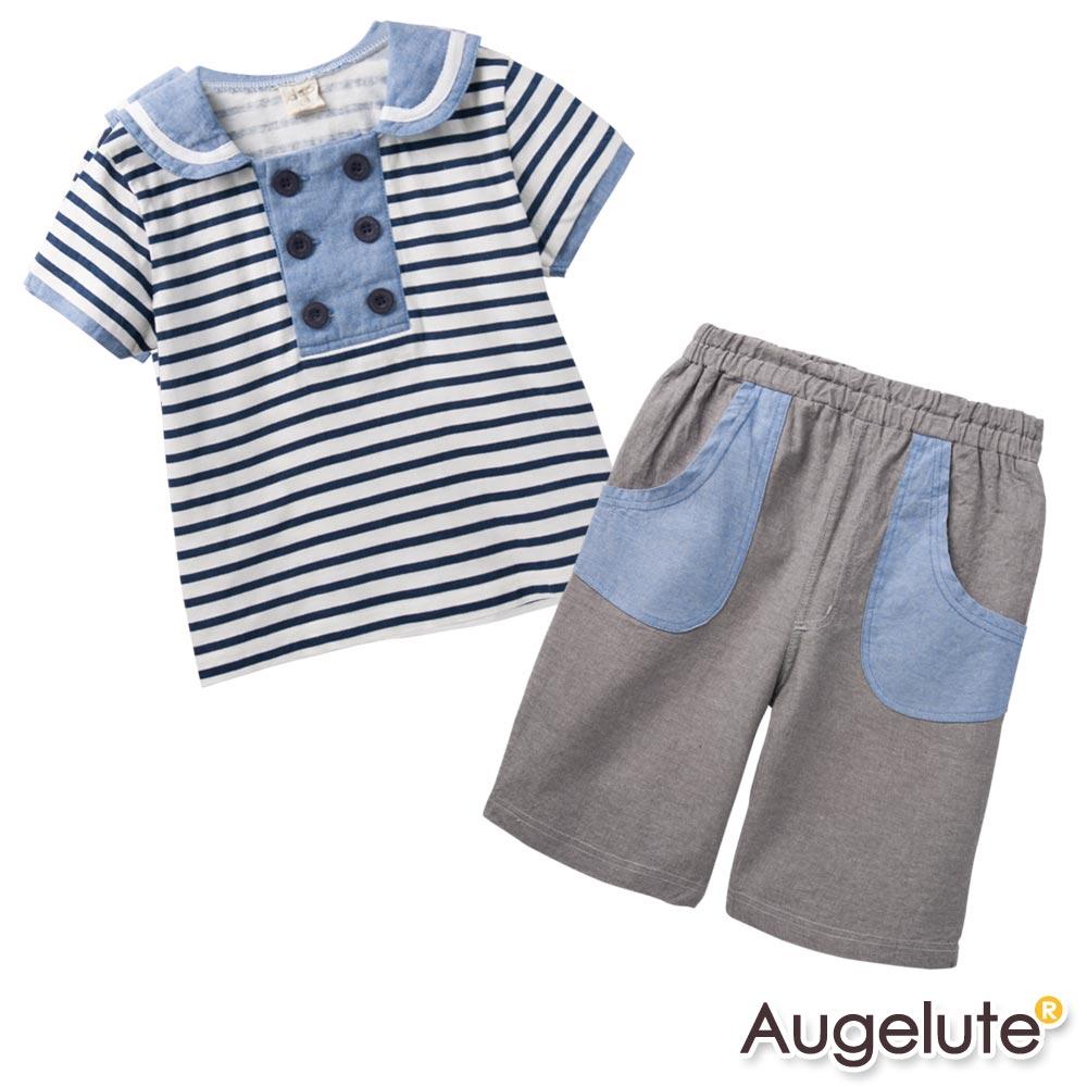 Augelute 條紋海軍領 套裝 42252