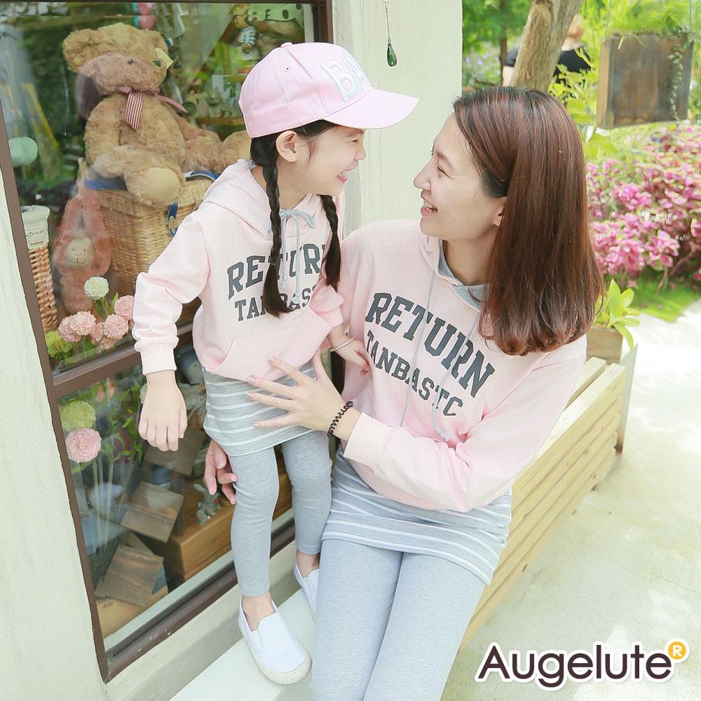 Augelute 親子套裝 純棉印字帽T條紋褲裙 小孩款2件套 47114 2