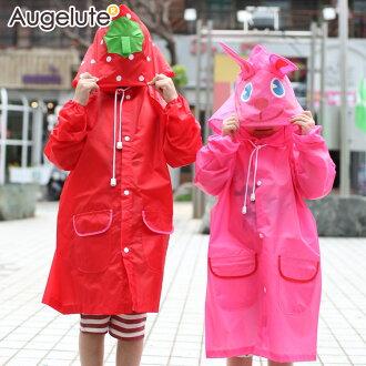 兒童造型防潑水雨衣 F1023