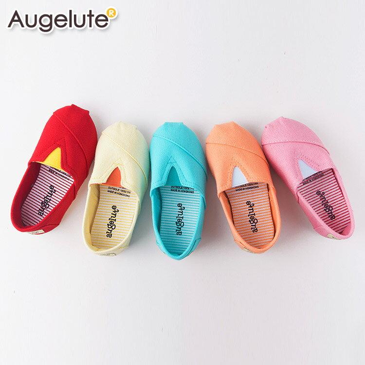 懶人鞋 童鞋 條紋 平底鞋 休閒鞋 男童 女童 經典百搭 素面 鞋子 Augelute F1051 0