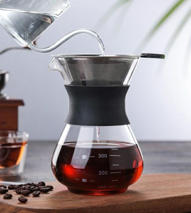 【嚴選SHOP】400ml咖啡壺+濾網 雲朵壺 玻璃壺 分享壺 咖啡雲朵壺 茶壺 手沖壺 咖啡器具 耐熱玻璃【K135】