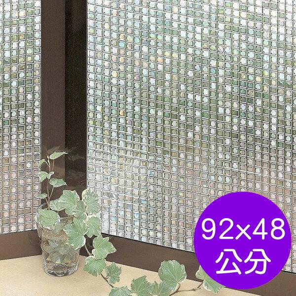 【零碼】日本MEIWA抗UV節能3D靜電窗貼(馬賽克)-92x48公分