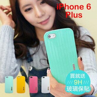 韓國kiki iPhone 6 Plus (5.5吋) 行李箱外殼 雙料殼 手機殼 蘋果6 保護殼 保護套【N100167】