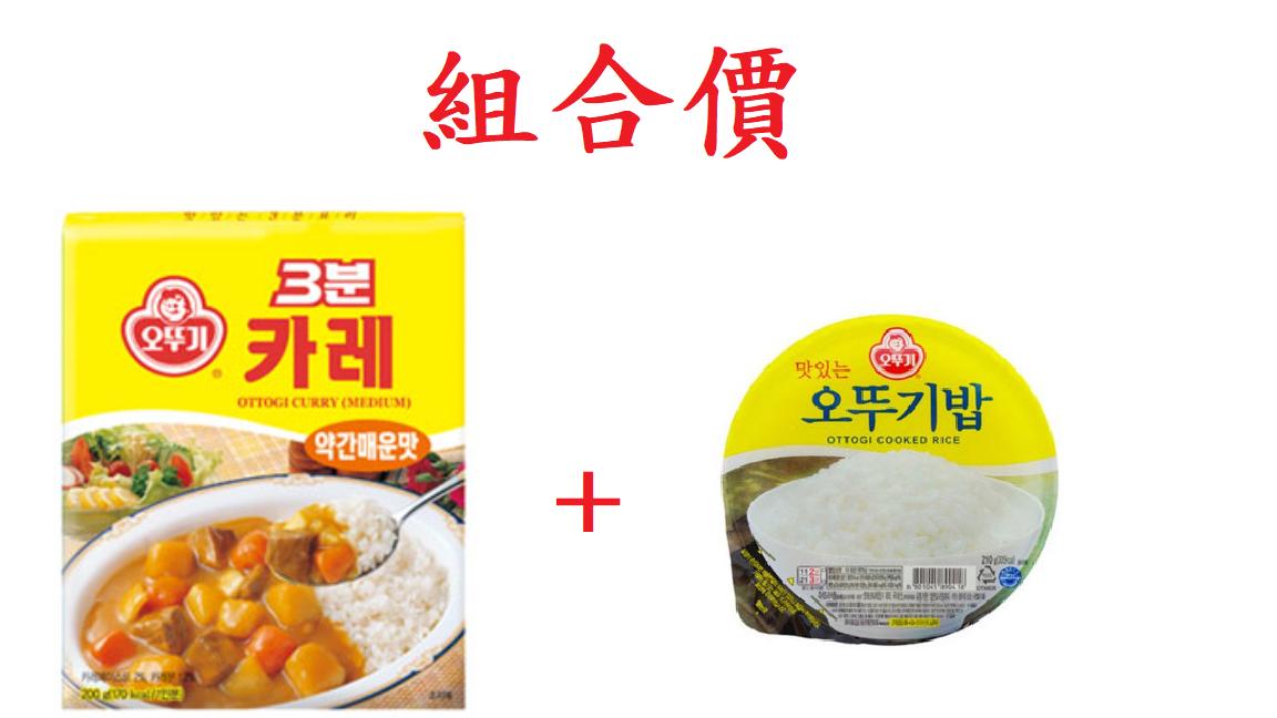 (組合價)奧多吉 韓國3分鐘料理 咖哩料理包(微辣)200g+奧多吉 韓國 即時白飯 210g