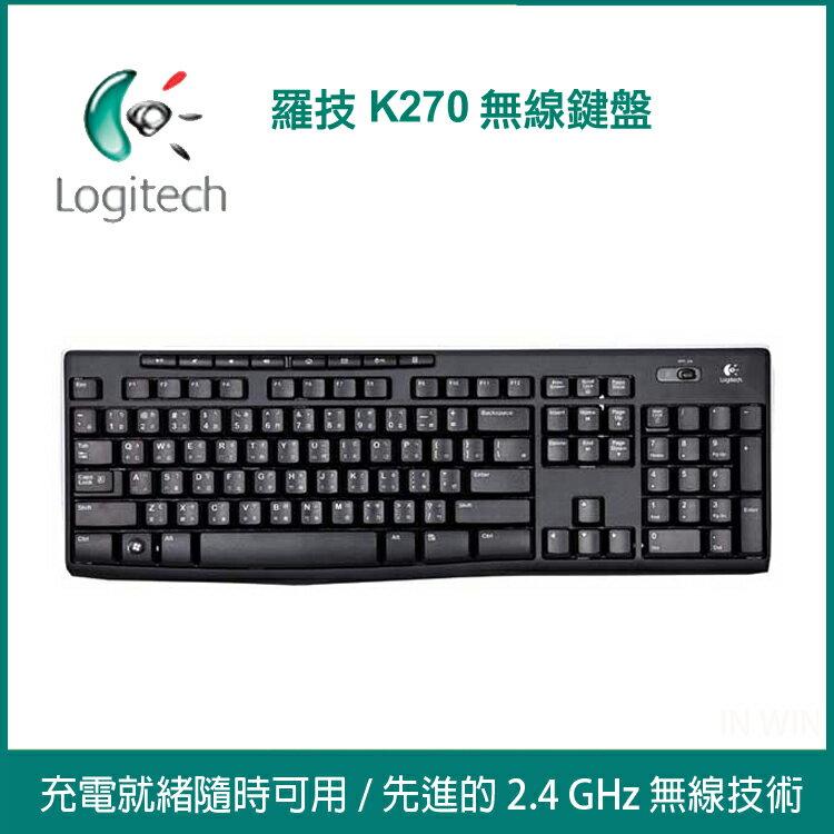 [喬傑數位]羅技 無線鍵盤K270 鍵盤 無線鍵盤