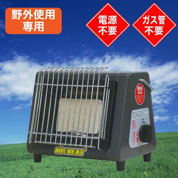 暖爐 / 附硬盒 / 卡式暖爐 / 日本進口MR HEAT遠紅外線戶外卡式瓦斯暖爐 KH-011【附攜帶收納盒】 1