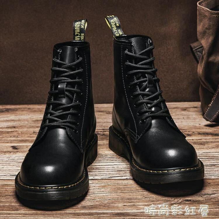 冬季馬丁靴男秋季英倫皮鞋男靴韓版工裝雪地靴子高幫加絨保暖男鞋