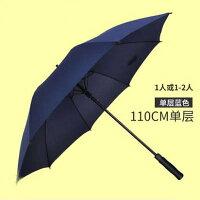 直立雨傘推薦到【110cm單層長柄雨傘-1-2人-長90cm-1套/組】玻纖杆男女商務超大防風抗雨半自動傘-7201017就在緹娜嚴選 tinaestore推薦直立雨傘