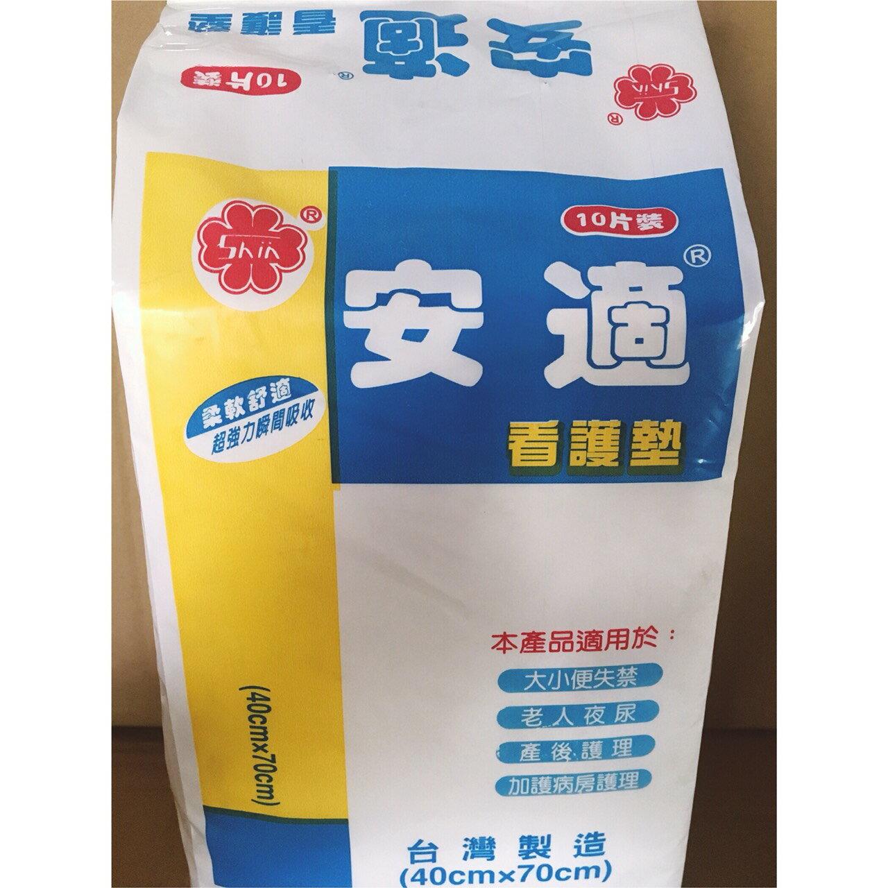 安適-看護墊M (40*70cm) 10片x18包/箱